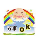 ぴかぴか七福神3(個別スタンプ:16)