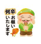 ぴかぴか七福神3(個別スタンプ:17)