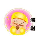 ぴかぴか七福神3(個別スタンプ:19)