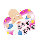 ぴかぴか七福神3(個別スタンプ:20)