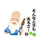 ぴかぴか七福神3(個別スタンプ:21)