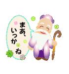 ぴかぴか七福神3(個別スタンプ:22)
