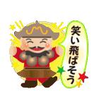 ぴかぴか七福神3(個別スタンプ:23)