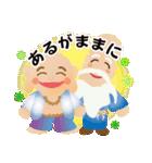 ぴかぴか七福神3(個別スタンプ:24)