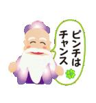 ぴかぴか七福神3(個別スタンプ:25)