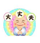 ぴかぴか七福神3(個別スタンプ:26)