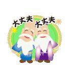 ぴかぴか七福神3(個別スタンプ:27)