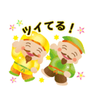 ぴかぴか七福神3(個別スタンプ:28)