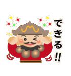 ぴかぴか七福神3(個別スタンプ:29)