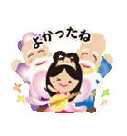 ぴかぴか七福神3(個別スタンプ:30)