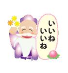 ぴかぴか七福神3(個別スタンプ:31)