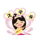 ぴかぴか七福神3(個別スタンプ:33)