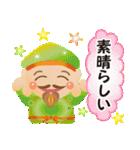 ぴかぴか七福神3(個別スタンプ:34)