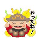 ぴかぴか七福神3(個別スタンプ:35)