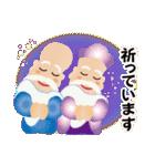 ぴかぴか七福神3(個別スタンプ:36)