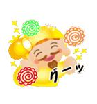 ぴかぴか七福神3(個別スタンプ:37)
