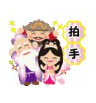 ぴかぴか七福神3(個別スタンプ:38)