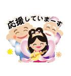 ぴかぴか七福神3(個別スタンプ:39)