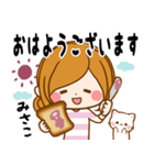 ♦みさこ専用スタンプ♦③無難に使えるセット(個別スタンプ:01)