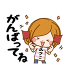 ♦みさこ専用スタンプ♦③無難に使えるセット(個別スタンプ:06)