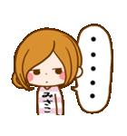♦みさこ専用スタンプ♦③無難に使えるセット(個別スタンプ:16)