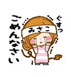 ♦みさこ専用スタンプ♦③無難に使えるセット(個別スタンプ:24)