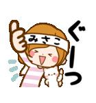 ♦みさこ専用スタンプ♦③無難に使えるセット(個別スタンプ:25)