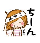 ♦みさこ専用スタンプ♦③無難に使えるセット(個別スタンプ:35)