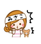 ♦みさこ専用スタンプ♦③無難に使えるセット(個別スタンプ:36)