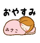 ♦みさこ専用スタンプ♦③無難に使えるセット(個別スタンプ:39)