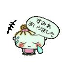 [すみれ]の便利なスタンプ!(個別スタンプ:07)