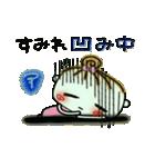 [すみれ]の便利なスタンプ!(個別スタンプ:08)