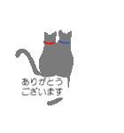 吹き出し『ロシアンブルー』(猫シルエット)(個別スタンプ:03)