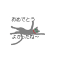 吹き出し『ロシアンブルー』(猫シルエット)(個別スタンプ:04)