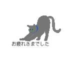 吹き出し『ロシアンブルー』(猫シルエット)(個別スタンプ:05)