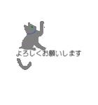 吹き出し『ロシアンブルー』(猫シルエット)(個別スタンプ:06)