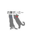 吹き出し『ロシアンブルー』(猫シルエット)(個別スタンプ:14)