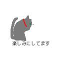 吹き出し『ロシアンブルー』(猫シルエット)(個別スタンプ:16)