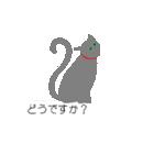 吹き出し『ロシアンブルー』(猫シルエット)(個別スタンプ:23)