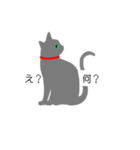 吹き出し『ロシアンブルー』(猫シルエット)(個別スタンプ:24)