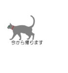 吹き出し『ロシアンブルー』(猫シルエット)(個別スタンプ:28)