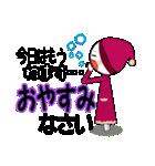 母から離れて暮す子供へ【大きな文字】(個別スタンプ:16)