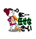 母から離れて暮す子供へ【大きな文字】(個別スタンプ:39)