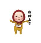 【#1】レッドタオルの【やよい】が動く!!(個別スタンプ:03)