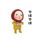 【#1】レッドタオルの【やよい】が動く!!(個別スタンプ:04)