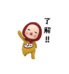 【#1】レッドタオルの【やよい】が動く!!(個別スタンプ:05)