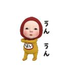 【#1】レッドタオルの【やよい】が動く!!(個別スタンプ:06)