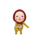 【#1】レッドタオルの【やよい】が動く!!(個別スタンプ:07)