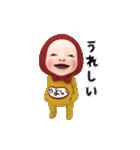 【#1】レッドタオルの【やよい】が動く!!(個別スタンプ:08)