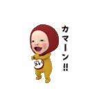 【#1】レッドタオルの【やよい】が動く!!(個別スタンプ:11)